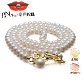 京润【慧美】神犬小七2定制系列8-12mm近圆925银淡水珍珠项链87cm