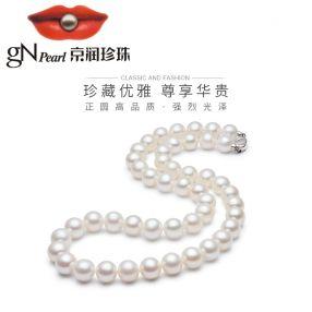 京润珍珠 【致臻】淡水珍珠项链 正圆强光 AAAA级精品