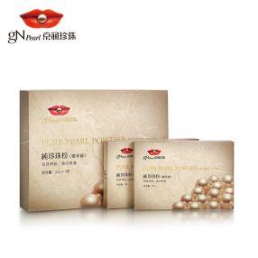 京润珍珠25g*4纯珍珠粉(微米)