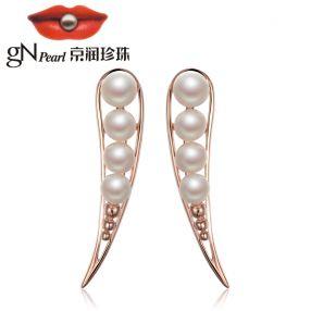 京润【平安豆】3-5mm圆形 S925银镶白色淡水珍珠耳钉耳环 强光