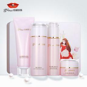 京润珍珠菁白润颜组合4件套 洁面柔肤乳液眼霜