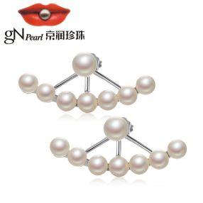 京润【摇曳】  S925银镶白色圆形淡水珍珠耳钉耳饰 一款两戴