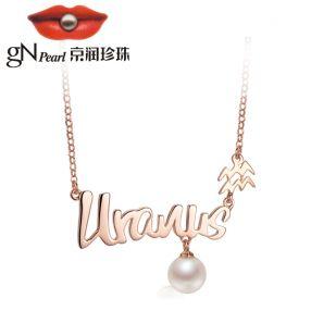 12星座 守护神系列项链 S925银镶白色淡水珍珠项链 送女友