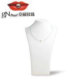 京润 简恋 淡水珍珠项链 配蓝色钢丝/合金扣 8-9mm 水滴形