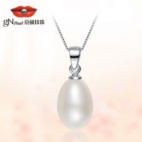 京润珍珠 月色 s925银镶淡水珍珠吊坠 水滴形/近圆形 随机发货