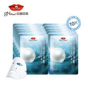 京润珍珠玻尿酸水光补水面膜10片