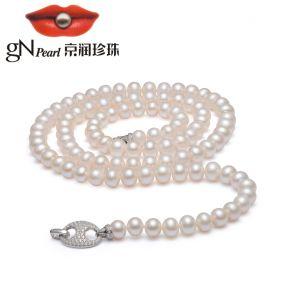 京润 仙姿 9-10mm 近圆形淡水珍珠项链毛衣链 S925银镶锆石