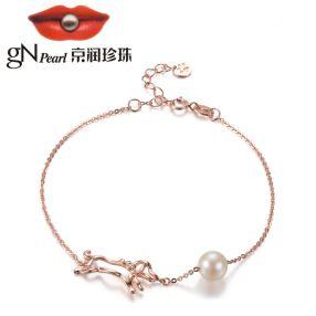 京润 怡然 神犬小七2定制系列 7-8mm圆形S925银淡水珍珠手链