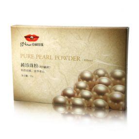珍珠蛋白组合套盒