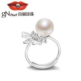 京润【蝶恋】9-10mm馒头形 s925银镶淡水珍珠戒指 送女友